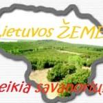 Lietuvos ZEMEI reikia savanoriu.