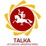 talka-uz-lietuvos-valstybine-kalba-e1441385435902
